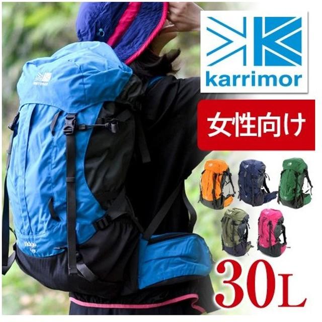 カリマー karrimor ザックパック 登山用リュック alpine×trekking ridge 30 T1 メンズ レディース