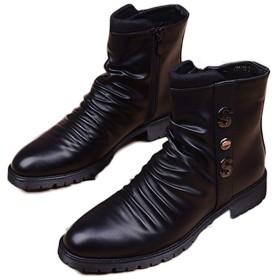 [スタジオ] ドレープブーツ チャッカブーツ メンズ くしゅくしゅ サイドジップ 履きやすい コンフォート 紳士靴 レトロ ショートブーツ ワークブーツ 通勤 25.0cm 通学 革靴 耐摩耗 防水 黒 防滑 カジュアル インソール ビンテージブーツ