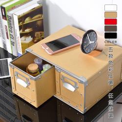 揚亦City 台灣製彩漾多功能桌上收納雙抽置物盒(1入,5色任選)收納盒 文件盒