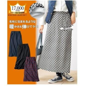 スカート ロング丈 マキシ丈 大きいサイズ レディース 裏起毛 ロング ゆったり ヒップ  L/LL/3L ニッセン