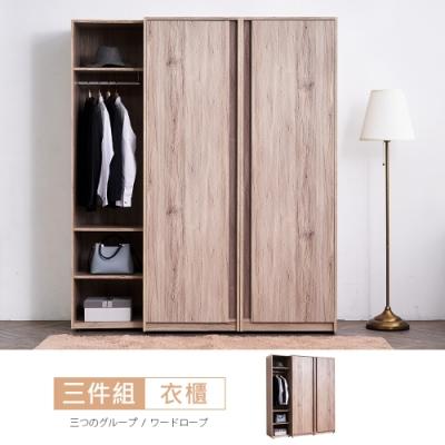 時尚屋  凱希橡木5.5尺衣櫃 寬166x深60x高197.5cm