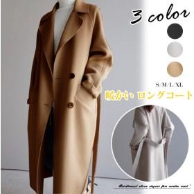 韓国ファッション/トレンチコート 上品 きれいめ 大人 トレンド カジュアル 軽い 暖かい ロングコートエレガント 気質 冬物 冬服
