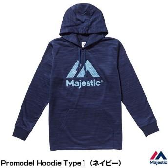【あすつく対応】マジェスティック(Majestic) XM06-MJ-9F01-NV プロモデル フーディー(長袖) タイプ1 Promodel Hoodie Type1