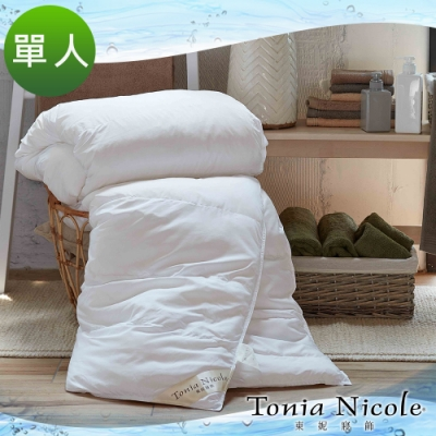 Tonia Nicole東妮寢飾 日本專利科技水洗被(單人)