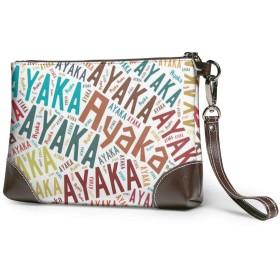 クラッチバッグセカンドバッグ 日本人の名前 - 彩花, 彩華 ハンドバッグ PUレザー カバン 手持ちストラップ 大容量 通勤 旅行 軽量 One Size Black