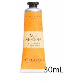L'OCCITANE(ロクシタン)【数量限定】ミエル マンダリン ハンドクリーム 30mL