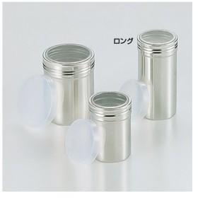 SA 18-8 パウダー缶(PP蓋付) ロング
