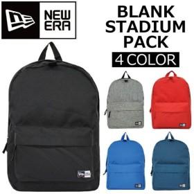 NEW ERA ニューエラ BLANK STADIUM PACK ブランク スタジアム パック/バックパック リュック バッグ A3 17L