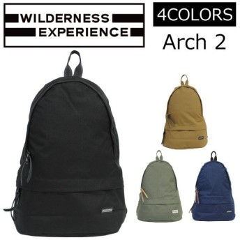 WILDERNESS EXPERIENCE ウィルダネスエクスペリエンス ARCH2 アーチ2 バックパック リュック リュックサック バッグ メンズ レディース