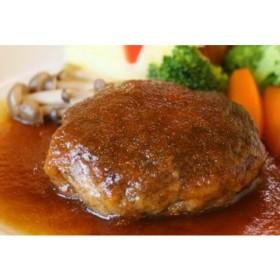 ブランド肉で作る手作りハンバーグとオニオンスープ