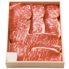 お歳暮 三嶋亭 牛肉ステーキ用
