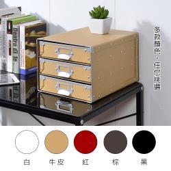 揚亦City 台灣製三抽多功能桌上型直式公文收納盒(1入)置物盒 文件盒
