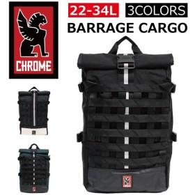 CHROME/クローム BG 163 BARRAGE CARGO/バラージカーゴ リュック リュックサック バックパックサック メンズ/レディース