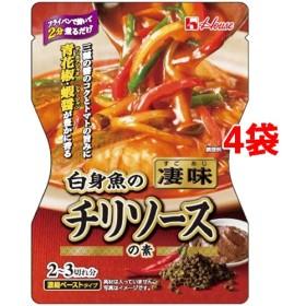凄味白身魚のチリソースの素 (86g4袋セット)