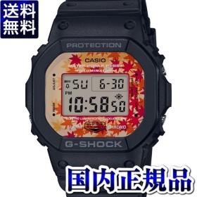 DW-5600TAL-1JR G-SHOCK Gショック ジーショック カシオ CASIO 日本製 made in JAPAN メンズ 腕時計 国内正規品 送料無料