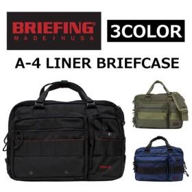 BRIEFING ブリーフィング A4 LINER/A4 ライナー BRF174219 ビジネスバッグ/ブリーフケース/ショルダーバッグ