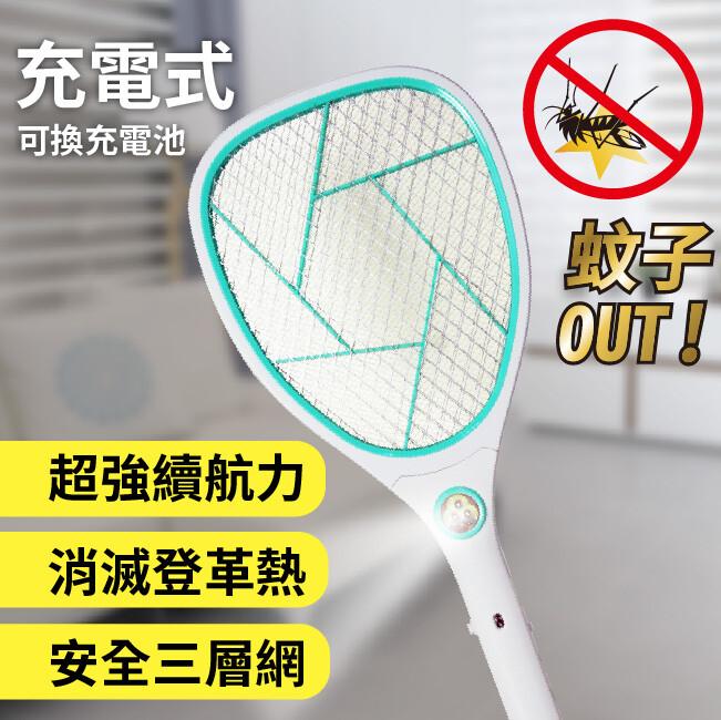 kinyo鋰電池usb照明電蚊拍