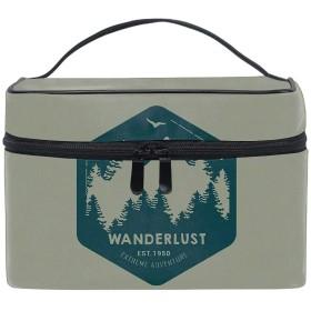 便携式ワンダーラスト メイクボックス 收納抜群 大容量 可愛い 化粧バッグ 旅行
