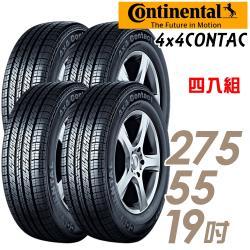 Continental 馬牌 Conti4x4Contact 越野休閒輪胎_四入組_275/55/19(4x4Contact)