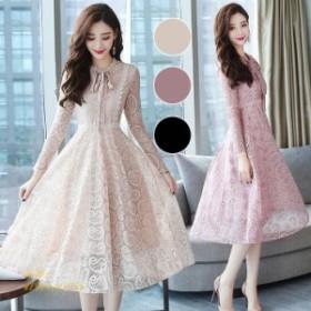 ロングワンピース レディース ワンピース オシャレ 結婚式ドレス お呼ばれ リボン Aライン 大人可愛い 韓国風 レース ロング丈ドレス