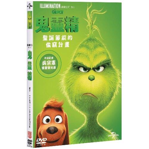 鬼靈精 Dr. Seuss' The Grinch (DVD)