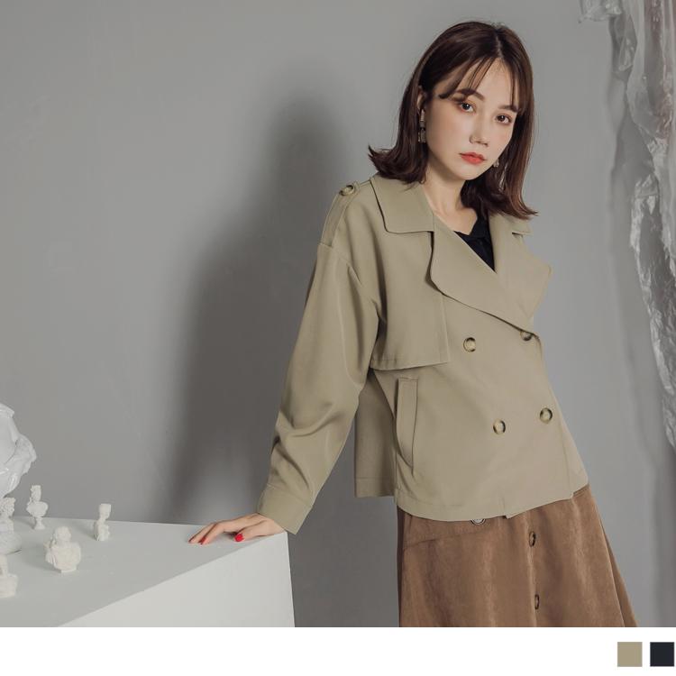 純色寬版雙排釦翻領率性短版風衣外套