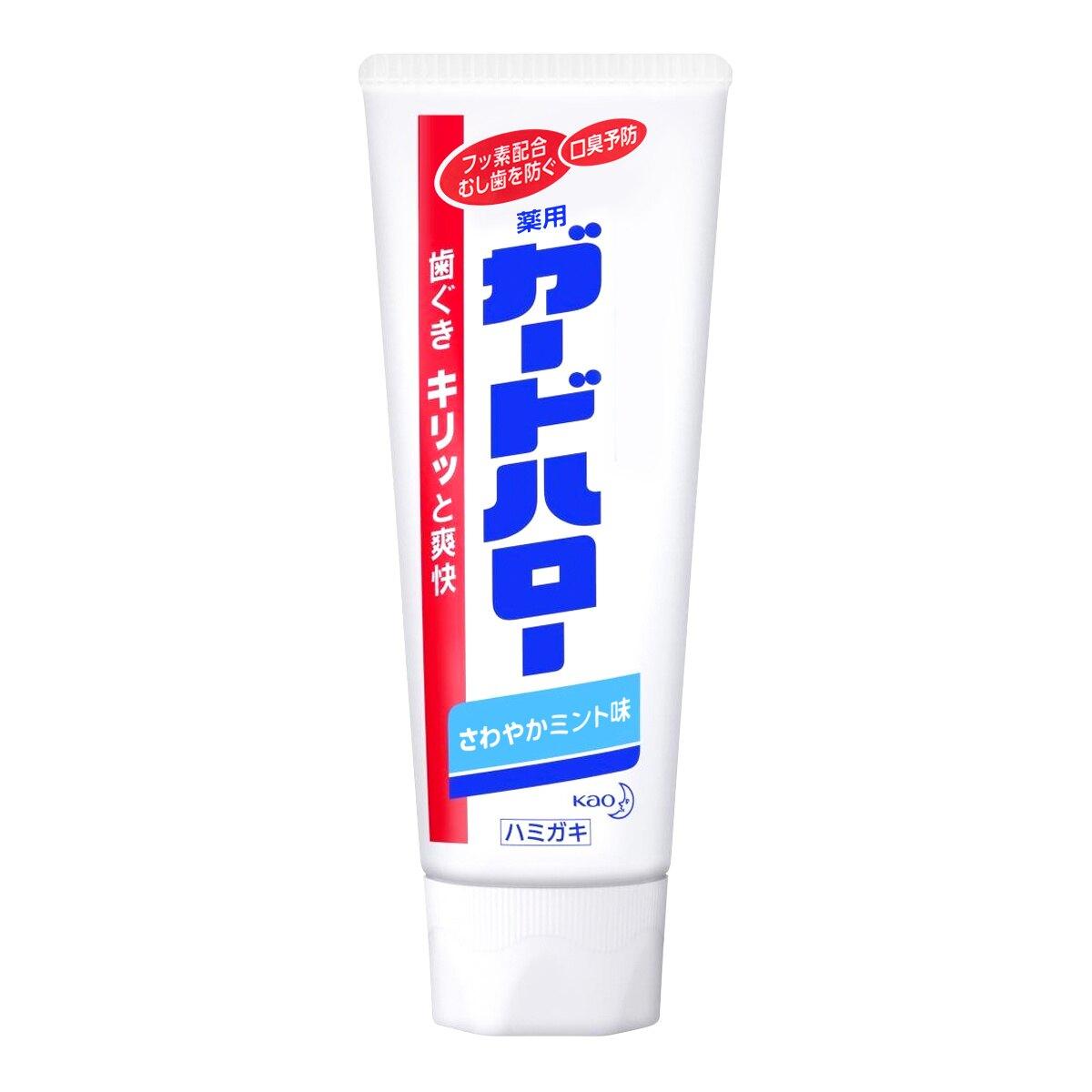 【晨光】日本製 花王 淨白防蛀薄荷酵素牙膏 165g(024077)【現貨】