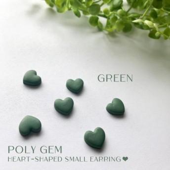 ハートのプチピアス S:グリーン