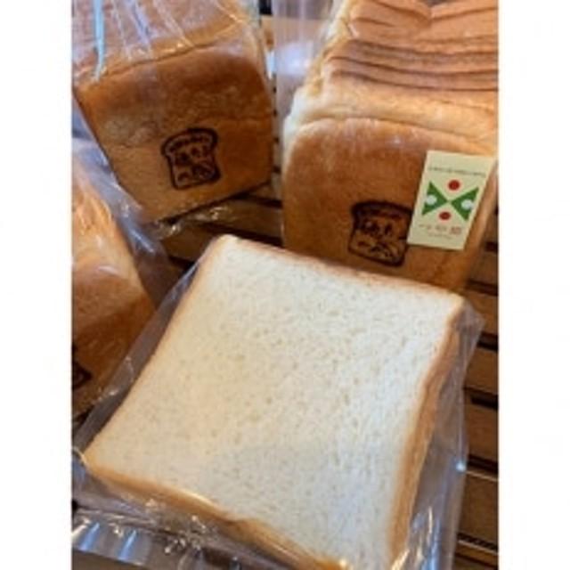 「つや姫」使用 山形県産 米粉パンセット
