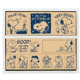 ●教育施設様限定商品 スヌーピー 木製ごほうびスタンプ  ed 145195