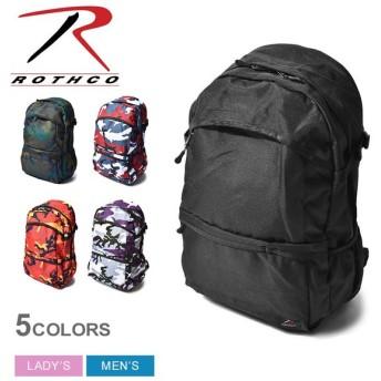 (店内全品クリアランス) ROTHCO ロスコ バックパック ASR 45021 メンズ レディース 鞄 リュックサック バッグ 迷彩