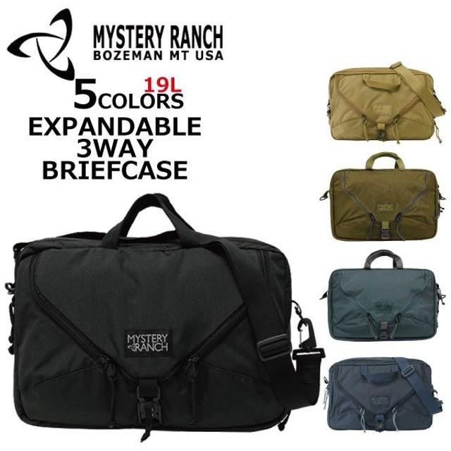 MYSTERY RANCH ミステリーランチ EXPANDABLE 3WAY BRIEFCASE エクスパンダブル ブリーフケース ビジネスバッグ リュック ショルダーバッグ メンズ