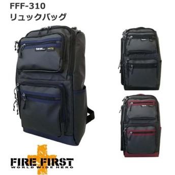 FIRE FIRST 大容量 リュックバッグ ビジネスリュック 多機能  タブレット ノートPC クッション サイドポケットあり リュックサック 16L A4収納可 メンズ 学生