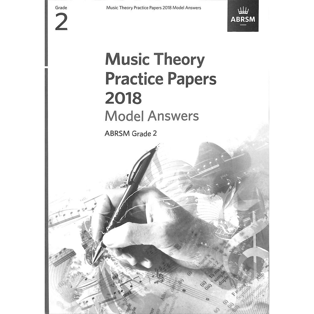 【Kaiyi music】英國皇家樂理考古題 2018年 第2級 Music theory model answer 2