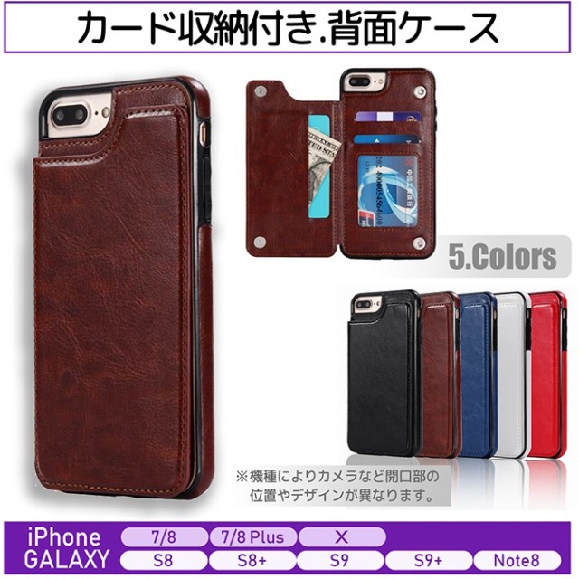 iPhone ケース 11 11pro 11proMax 7 8 7Plus 8Plus X XS XR XSMax GALAXY S8 S8 S9 S9 S10S10 Note8 Note9