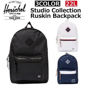 HERSCHEL SUPPLY ハーシェル サプライ Studio Collection Ruskin Backpack スタジオコレクションラスキン リュック リュックサック メンズ レディース 10256