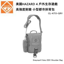 美國HAZARD 4 Grayman® Kato EDC Shoulder Bag 戶外生存遊戲 小型都市斜背包-灰色 (公司貨)CL-KTO-GRY