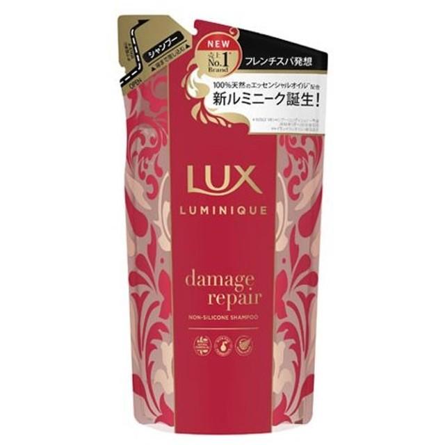 【5%還元】ラックス(LUX) ルミニーク ダメージリペア シャンプー 詰替 350g ユニリーバ(Unilever)【今だけ限定SALE】