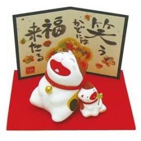 大笑イ猫親子(40-499)【日本製】