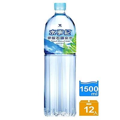 水事紀麥飯石礦泉水 (1500mlx12入)