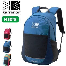 karrimor カリマー ステップ10 キッズ 子供 子ども リュック リュックサック ザック デイパック