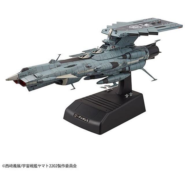 1/1000 地球連邦アンドロメダ級DX プラモデル 『宇宙戦艦ヤマト2202 愛の戦士たち』(再販)[BANDAI SPIRITS]《在庫切れ》