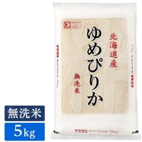 ■【精米】【無洗米】【新米】令和元年産 北海道ゆめぴりか 5kg 25694