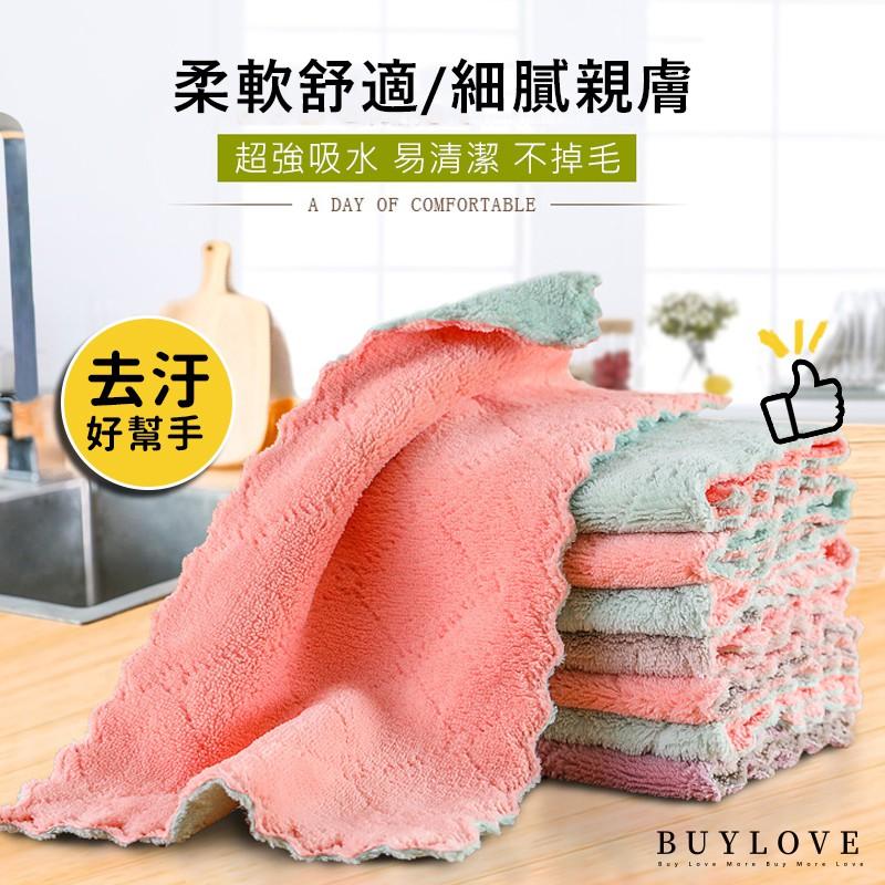 【買到戀愛】清潔殺菌必備居家去汙珊瑚絨抹布 擦手巾【LF94】