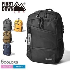 FIRST DOWN ファーストダウン バックパック リフレクターリュック 33012 鞄 かばん アウトドア カジュアル スポーティ