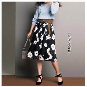 【大きいサイズレディース】【L-3L】ミディ丈タックフレアースカート スカート フレアスカート