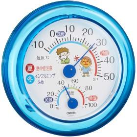 クレセル 室内用 温・湿度計 【熱中症・インフルエンザ・風邪対策】 ブルー TR-103B