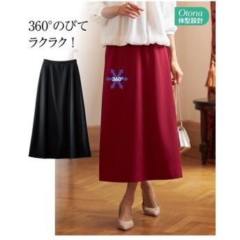 スカート ロング丈 マキシ丈 大きいサイズ レディース フォーマル にも使える360° ストレッチ 素材  74C/77C/80C ニッセン