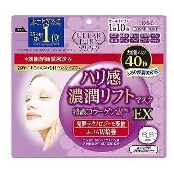 クリアターン ハリ感濃潤リフトマスク EX 40枚入