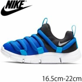 キッズ ジュニア 男の子 スニーカー スリッポン ローカット 運動靴 ナイキ NIKE (PS) AQ9661 ノーヴィス 子供靴 ブルー